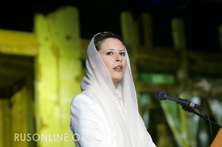 Открытое письмо дочери Каддафи