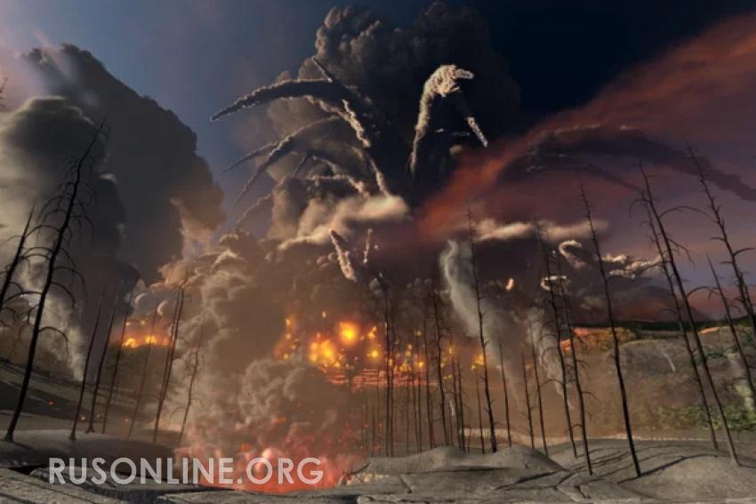 Йеллоустонский вулкан последствия извержения