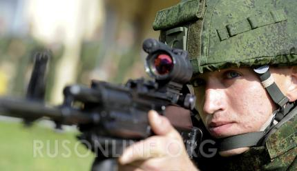 Армия, Минобороны РФ