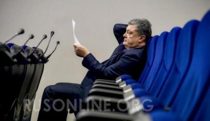 Мнение украина, Порошенко