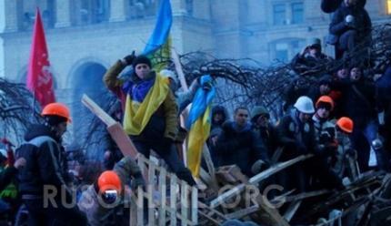 Майдан, Украина