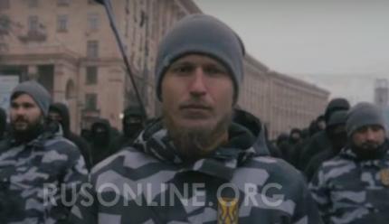 Бандеровцы, Неонацизм на Украине, Украина