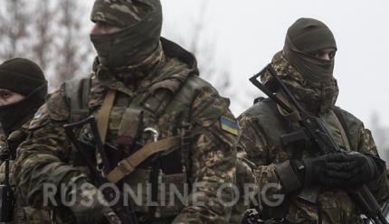 ВСУ, ЛНР, Донбасс