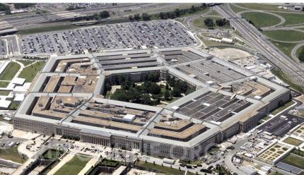 3 мировая война, Пентагон, Китай