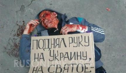 Неонацизм на Украине, Мнение украина, Украина