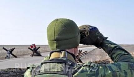 ДНР, Разведка ДНР, Эдуард Басурин, ВСУ