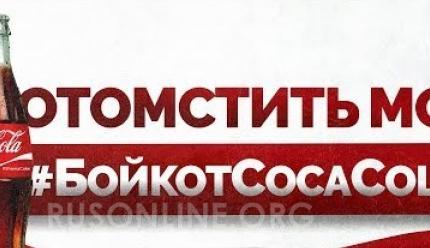 Олимпиада, Руслан Осташко