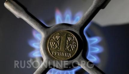 Нафтогаз, Украина, Газ