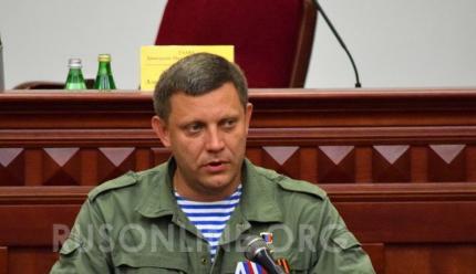 Александр Захарченко, ДНР