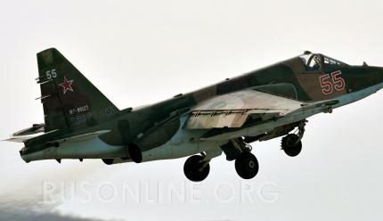 ВКС РФ, су-25, Армия