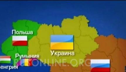 Мнение украина, Украина, ЕС