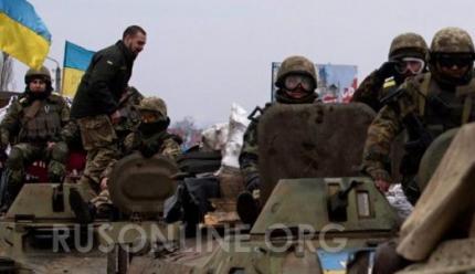 Донбасс, ДНР, ЛНР, ЛДНР, Украина, ВСУ