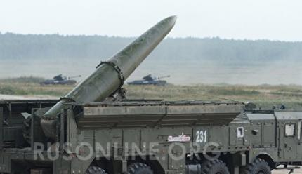 Калининград, Искандер, НАТО, Россия
