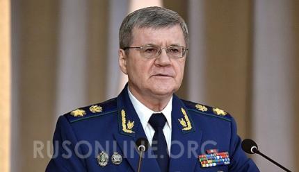 ФСБ, Теракт, Россия