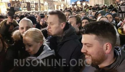 информационная война, Либерализм, Несистемная оппозиция, Навальный