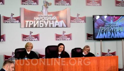 УНТ, Донбасс, ДНР, ЛНР