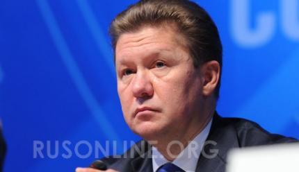 Газ, газпром, Нафтогаз, Украина