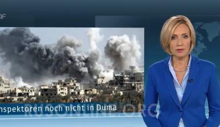 химатака, голос германии, Германия, Сирия