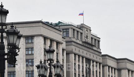 Госдума приняла закон о взимании налогов с процентов по вкладам