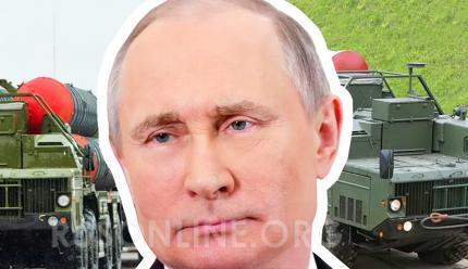 «Доигрались»: Ход Путина позволит России объявить бесполётную зону над Украиной