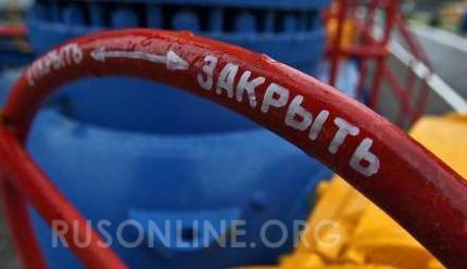 """""""Борцуны довыступались"""": """"Газпром"""" принял важное решение по Украине и Польше"""