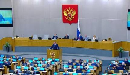 Почему Киев так напуган выборами в Государственную думу РФ