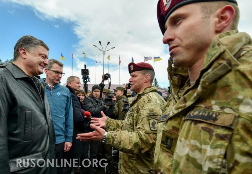 Украина, Порошенко, Интервенция