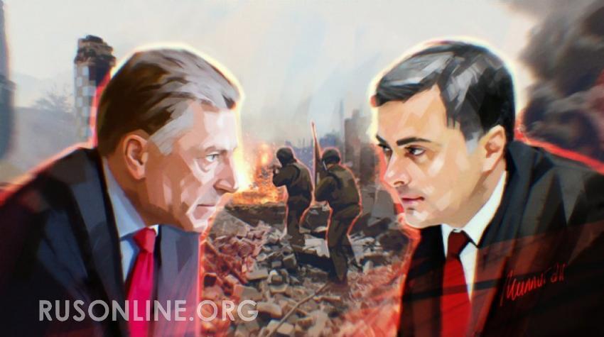 Донбасс, США, ДНР, ЛНР, Миссия оон