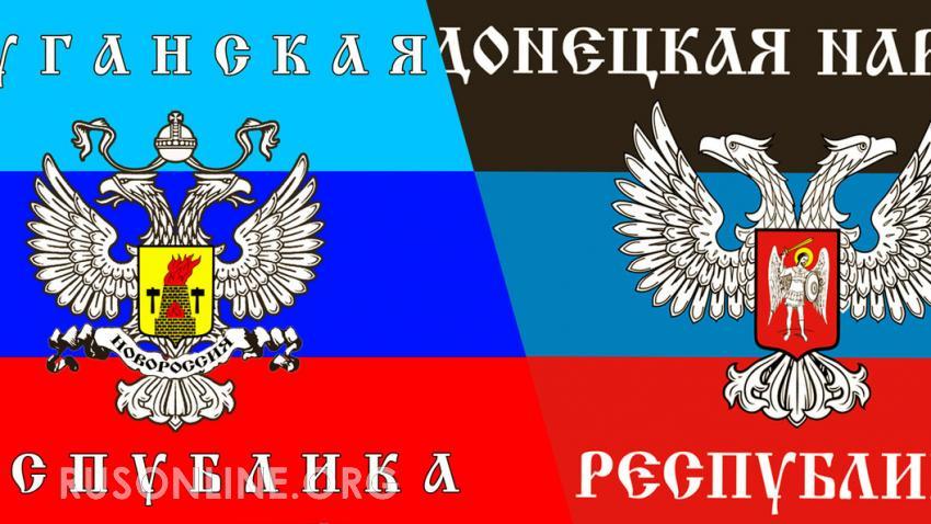 Донбасс, ЛНР, ДНР, ЛДНР