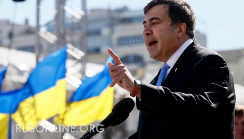 Саакашвили, Украина