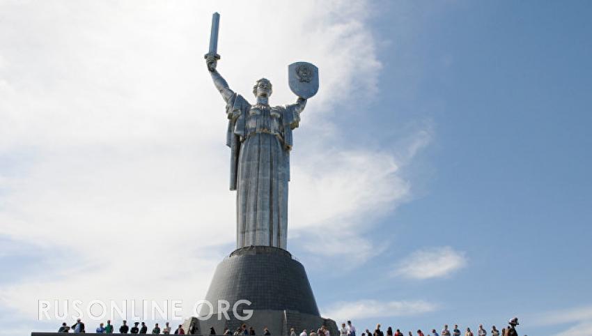 Неонацизм на Украине, Русофобия, Украина