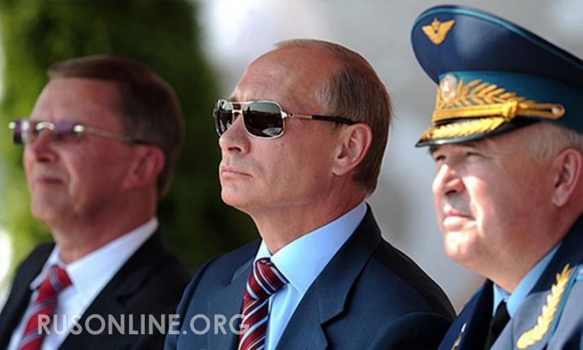 Южная Осетия, Путин