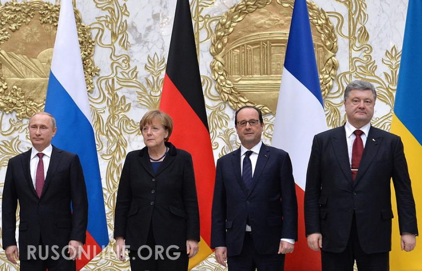 минские соглашения, Донбасс, ДНР, ЛНР, ЛДНР