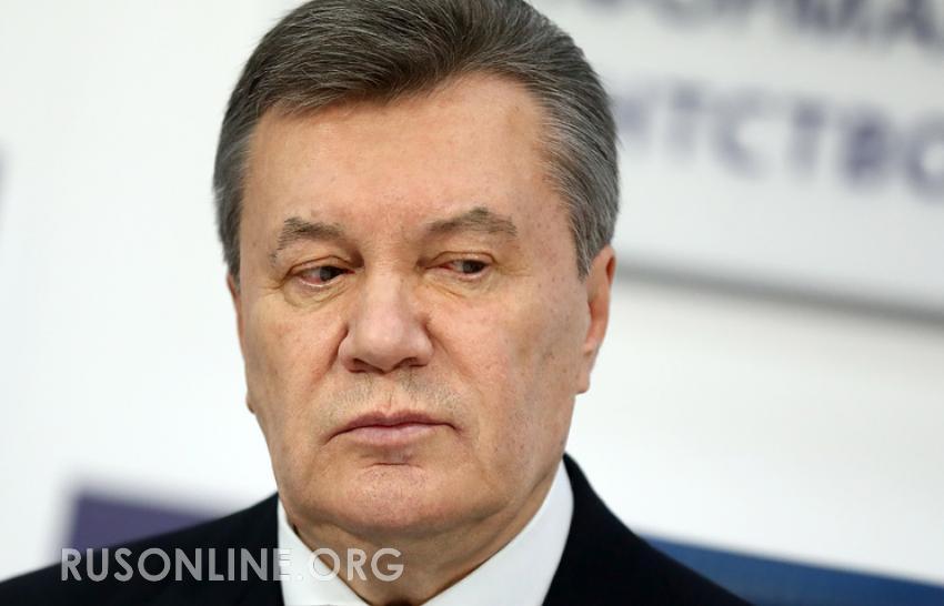 Реинтеграция Донбасса, Донбасс, ЛНР, ДНР, Украина, Янукович