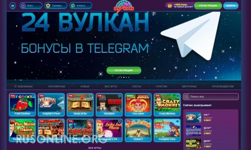 Аудитория интернет казино европейская рулетка играть бесплатно без регистрации на русском языке онлайн