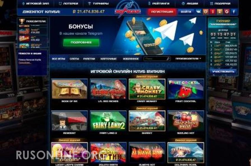 Русские игровые автоматы онлайнi азс у казино
