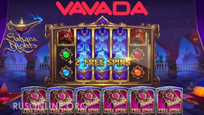 Казино Вавада играть онлайн в любимый покер