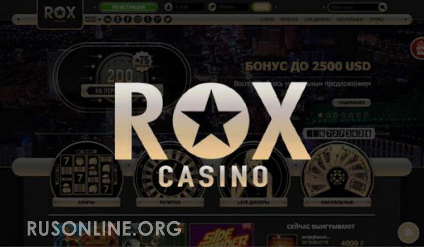 вулкан казино русское онлайн