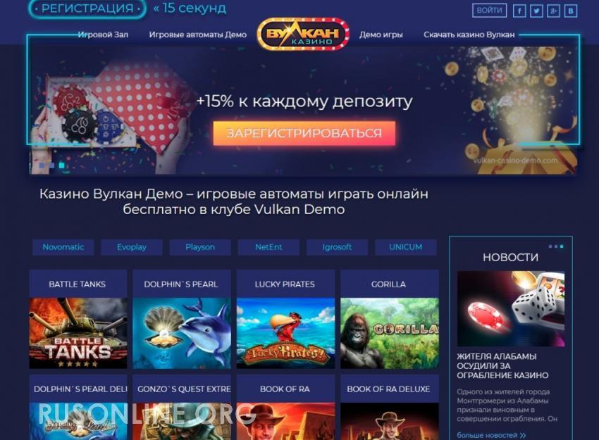 Игра русская казино бесплатно казино где можно выиграть отзывы