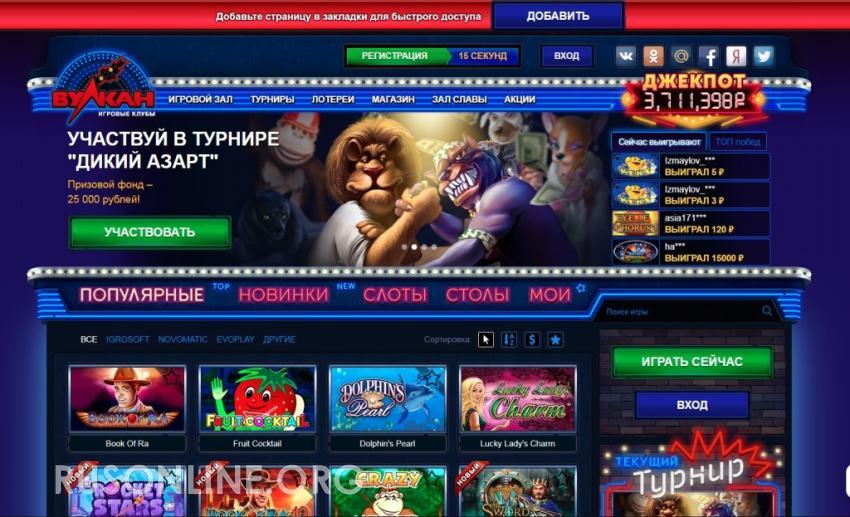 Казино вулкан видео 2020 автоматы казино онлайн