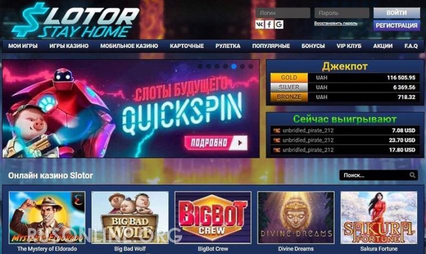 Видео рулетка онлайн украина бесплатно играть в казино монако