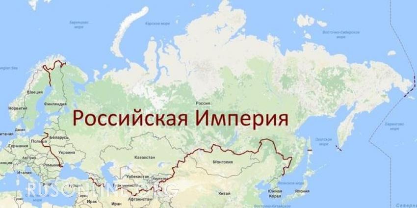 Российская Империя будет возрождена до 2035 года | Русские Онлайн