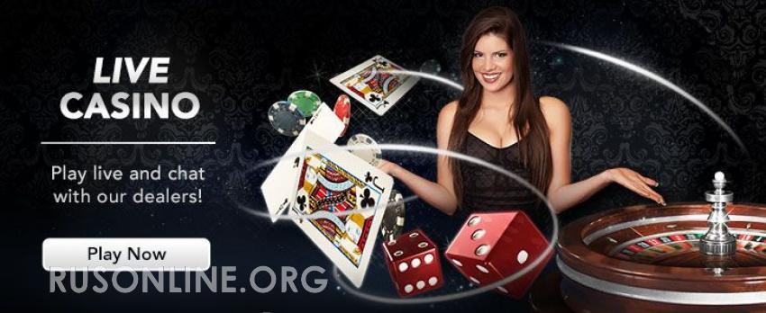 Самое новое онлайн казино казино рояль игровые автоматы 30 руб
