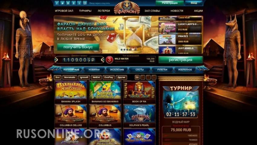 казино рулетка без регистрации бесплатно