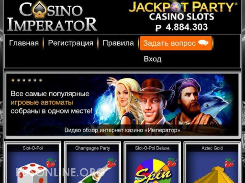 Как зарегистрироваться в онлайн казино видео слоты демо наперстки онлайнi