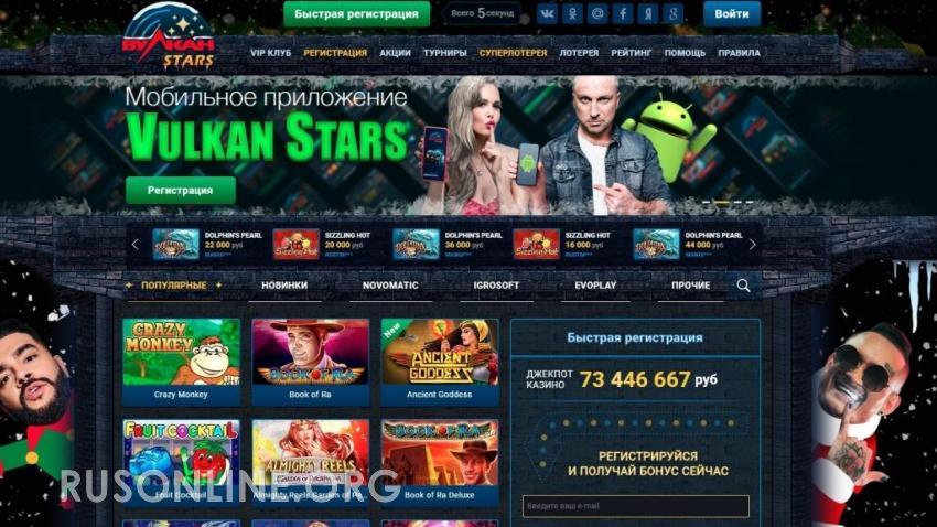 Bombay slot machine online